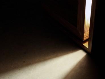 L-lamp 200