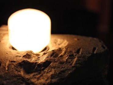 lamp B 100